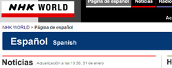 NHK World Spanish