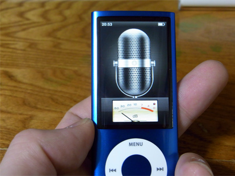 iPod nano 16GB blue