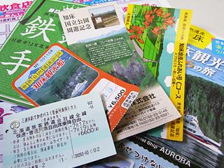 知床旅行の切符などの画像