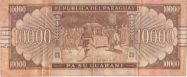 10,000グアラニ札