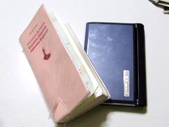 辞書と電子辞書