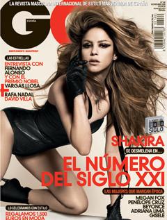 雑誌GQの表紙のシャキーラ