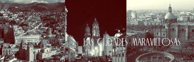 メキシコのすばらしい街