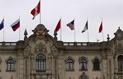 ペルーの大統領官邸