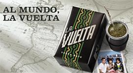 マテ茶「La Vuelta」のパッケージ画像