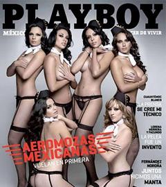 playboy誌の表紙を飾るメヒカーナ航空のスッチー