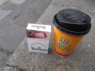 コーヒーとたばこ