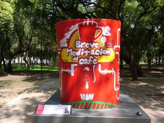メキシコ人アーティストがデザインしたコーヒーカップ2