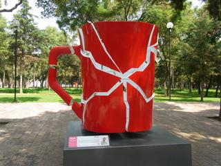 メキシコ人アーティストがデザインしたコーヒーカップ3
