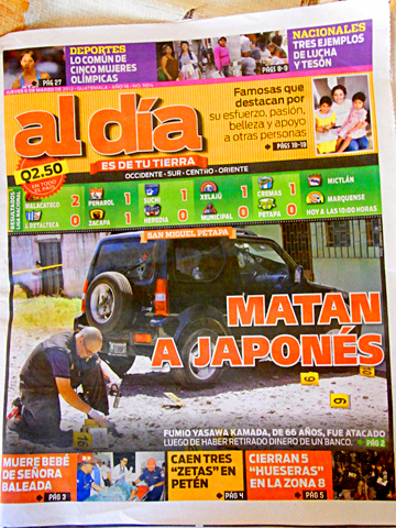日本人殺害を報じるグアテマラの新聞