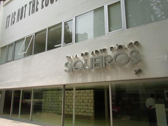 シケイロス美術館の外観