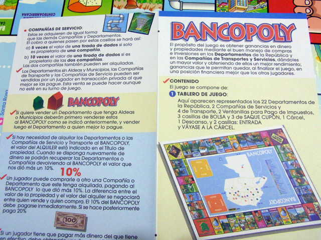 BANCOPOLYの説明書