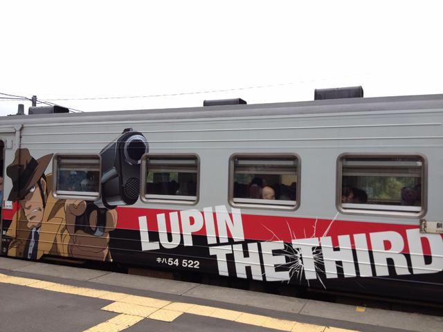 ルパン列車 とっつぁん