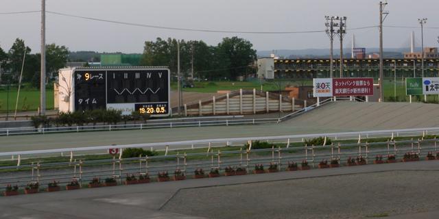 帯広ばんえい競馬場