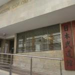 コロンビア日系人協会の建物
