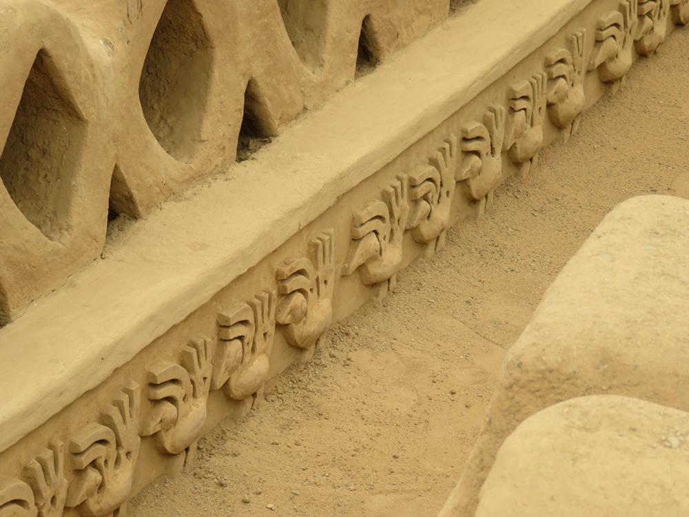 チャンチャン遺跡の建造物