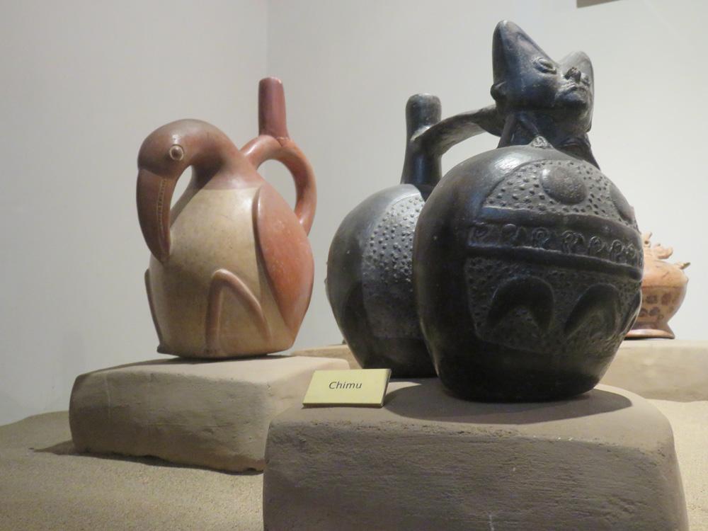 江田イン近くの国立人類学考古学歴史学博物館