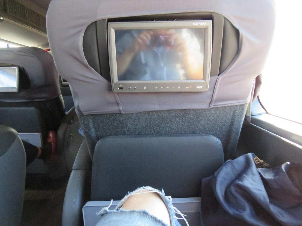リマからアレキパ行きのCruz del Surの座席