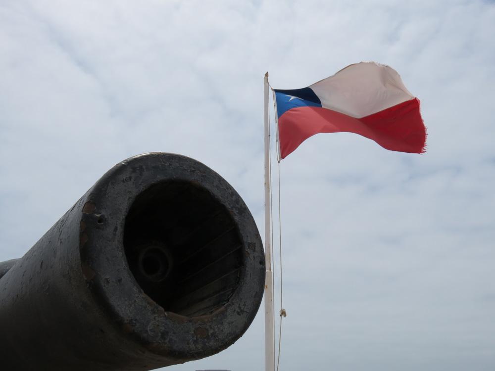 アリカ要塞にあった大砲