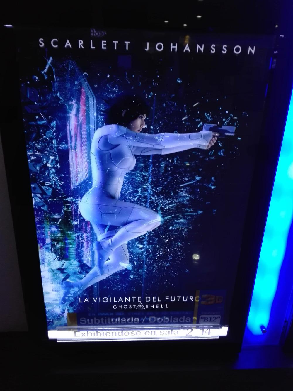 グアテマラシティの映画館で撮影した攻殻機動隊のポスター