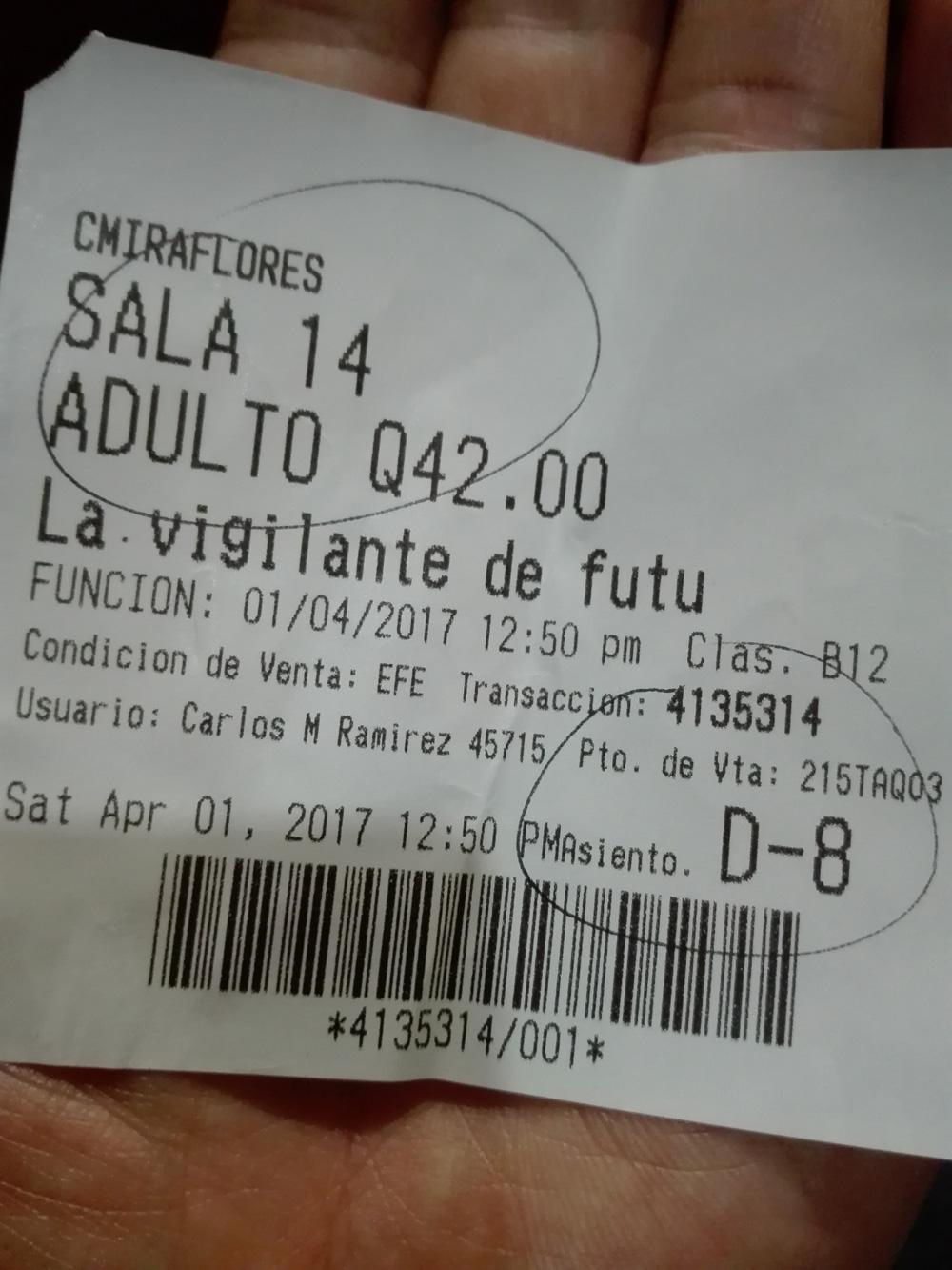 グアテマラシティの映画チケット
