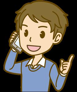 jet-phoneは1日180円~