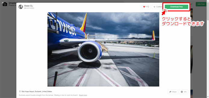 Unsplashの画像ダウンロード画面