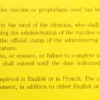 黄熱予防接種の国際証明書(イエローカード)の再発行